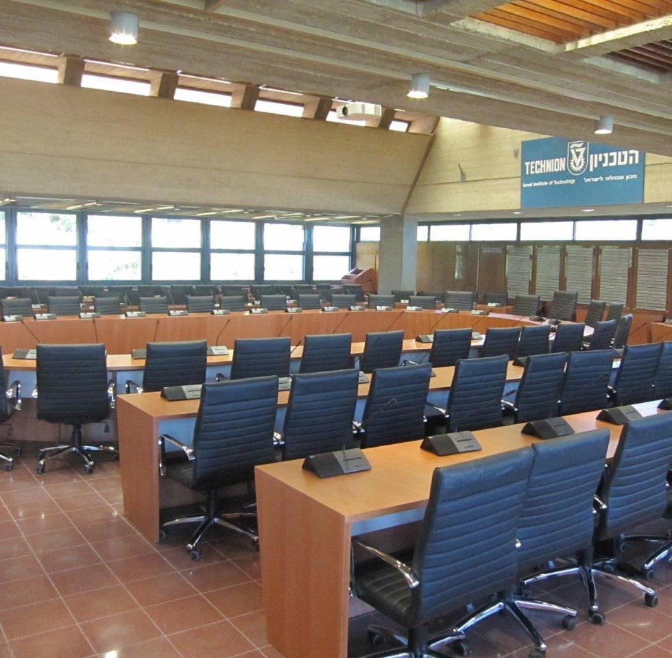 Technion - Senate Hall 18.jpg
