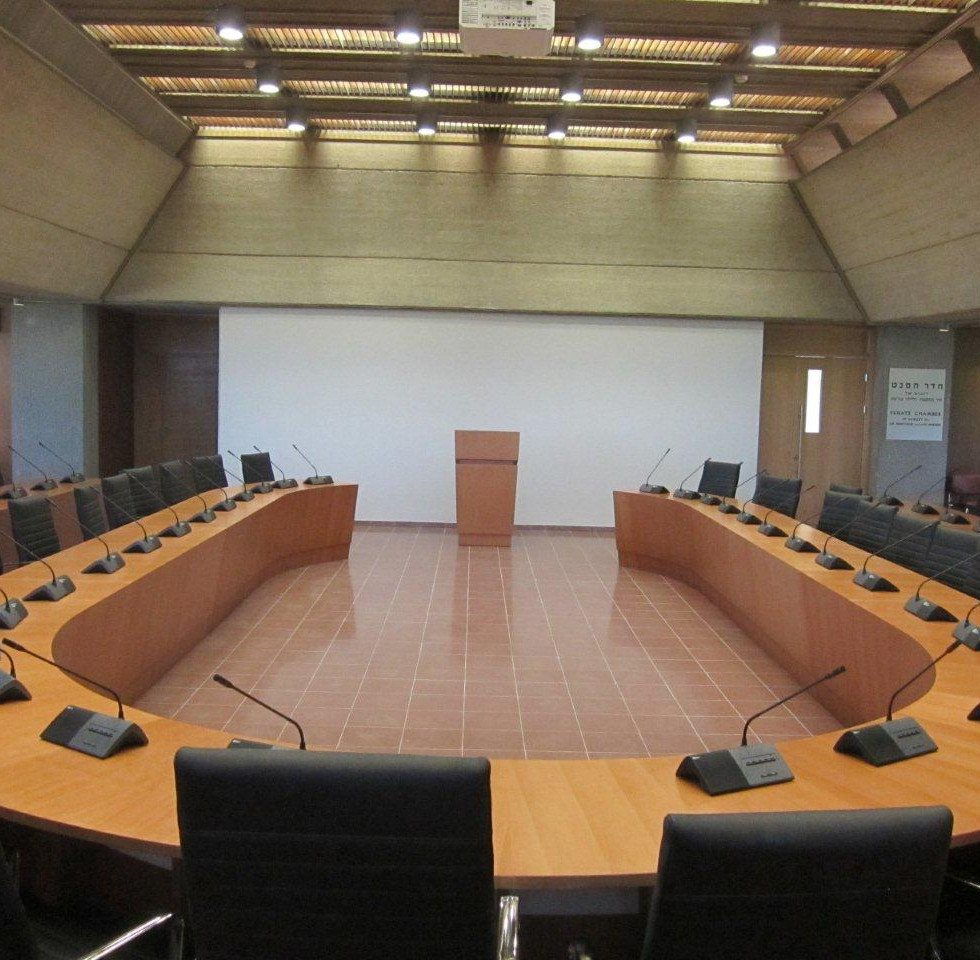 Technion - Senate Hall 19.jpg