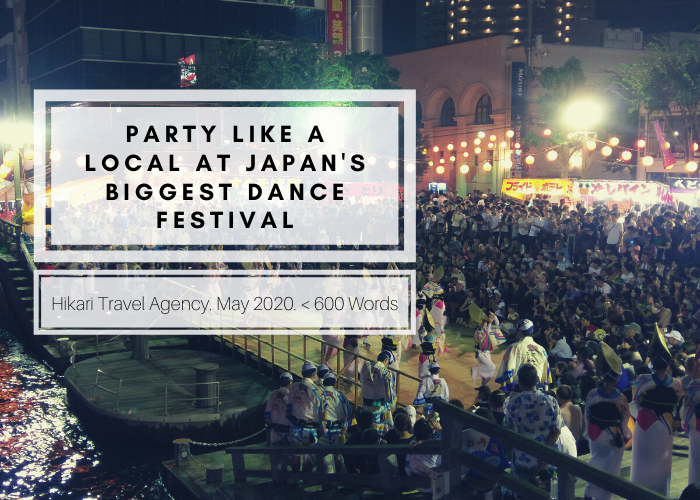 Party Like a Local at Japan's Biggest Dance Festival