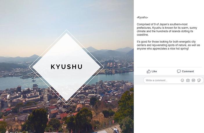 kyushu.png