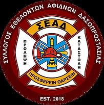 SEAD circle 2018_002.png