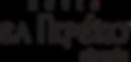 Estia El Greko Classic Logo.png