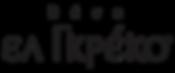 Βάση Ελ Γκρέκο™ Logo