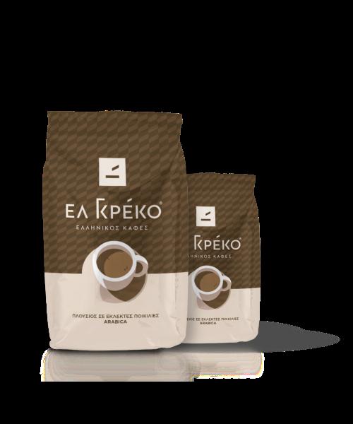 Ελληνικός Καφές Ελ Γκρέκο