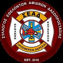 SEAD circle 2018_edited.png