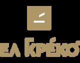 El Greko Εστία δοχείο καφέ New Logo.png