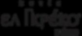 Εστία Ελ Γκρέκο® micro Logo