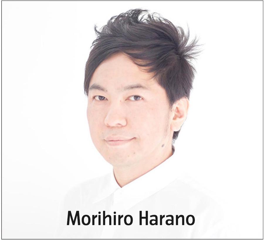 Morihiro Harano