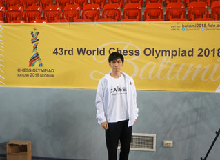 Caissa Sponsored (CGP) Henry Ho Gets FM Title in 43rd Olympiad