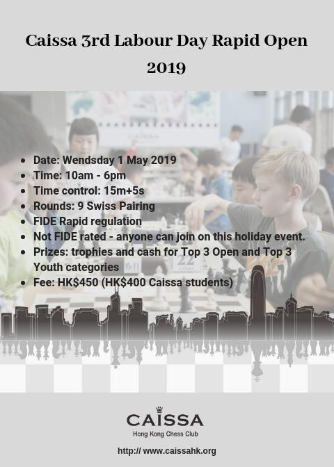 3rd labour day open 2019 eng.jpg