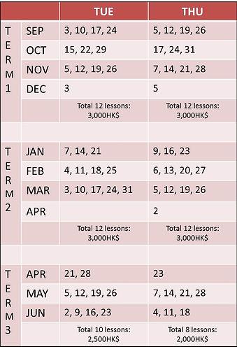 schedule 2019-20 DC.jpg