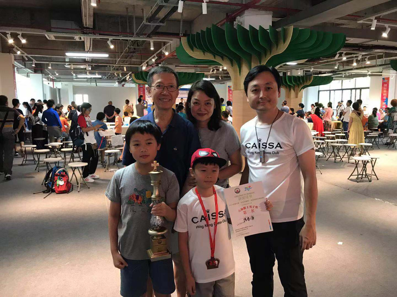 Lam and Chan family in Shenzhen chess