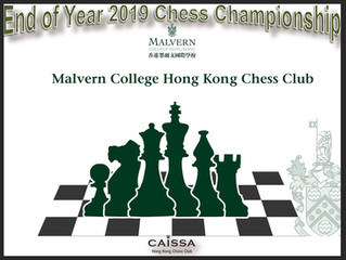 Malvern College Hong Kong End of Year Tournament