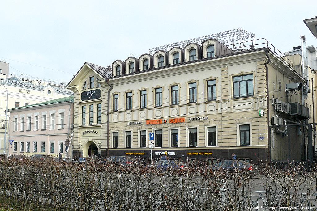 Административно-офисное здание  НЕО
