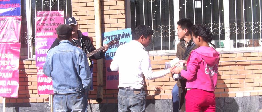 Mongolia 2012