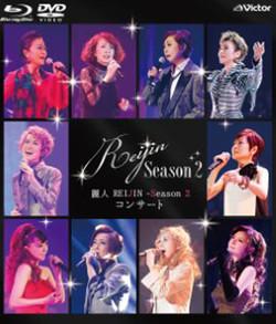 Season2_dvd