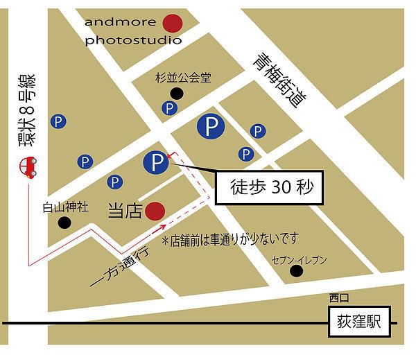 店舗マップ.jpg