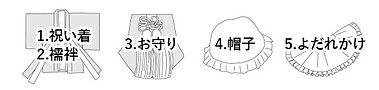 お宮参り.jpg