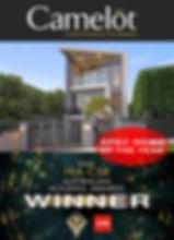 Camelot-HIA-Winner.jpg