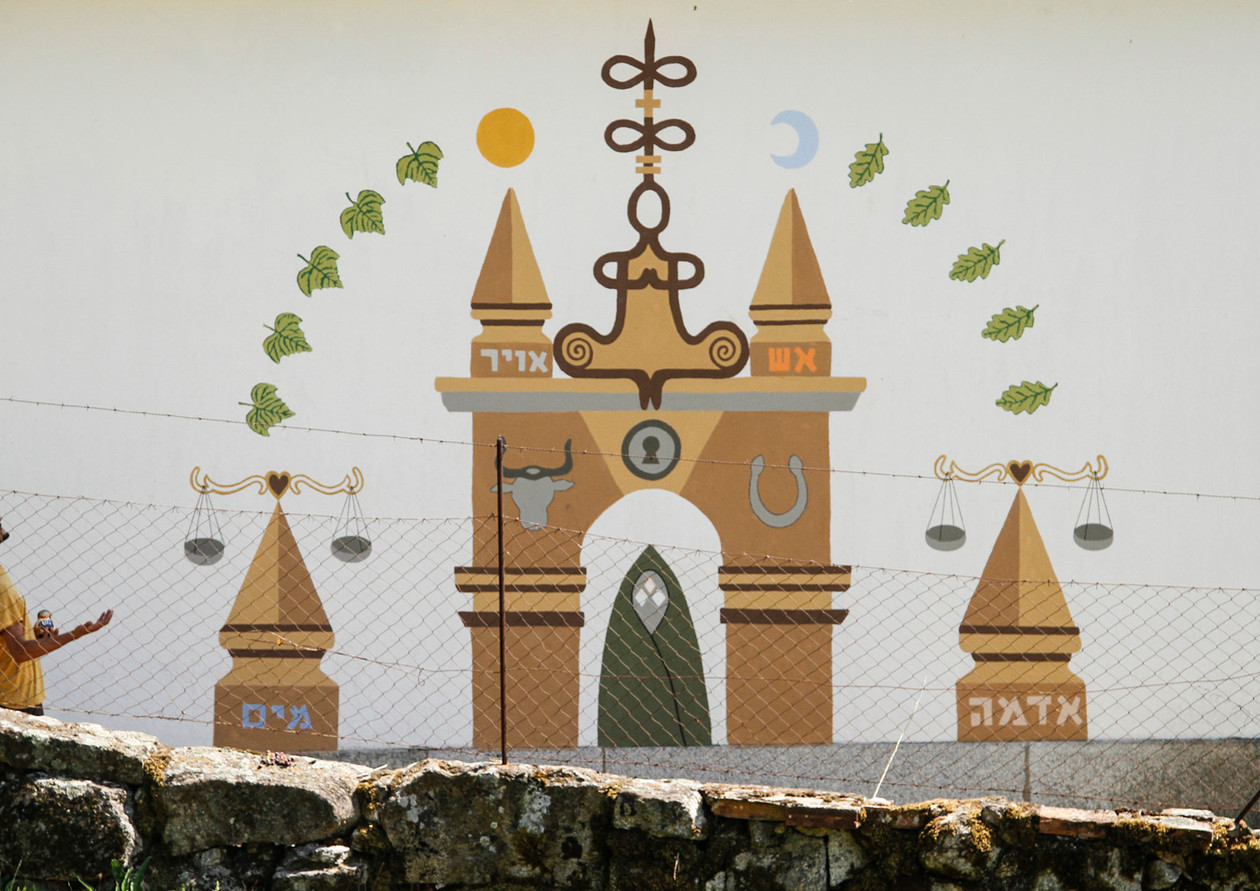הכנסיה החומה08.JPG