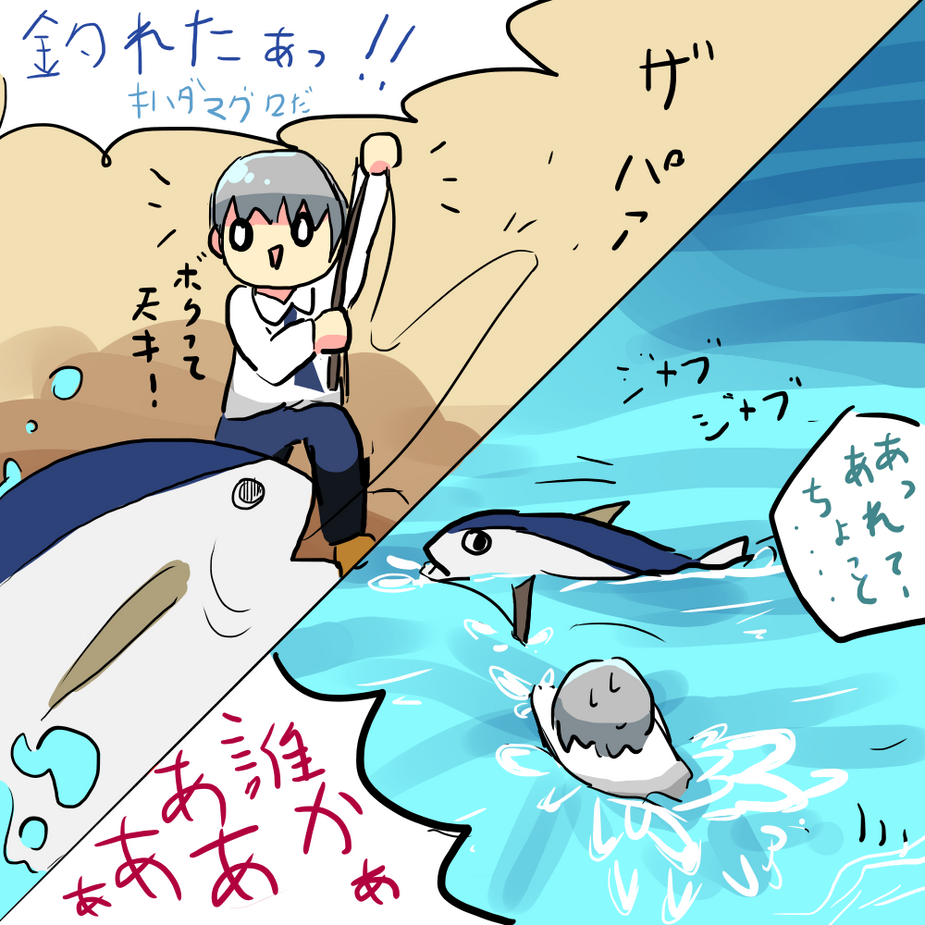 sounan_hogekinoko6.png