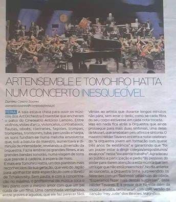 Portuguese PRESS