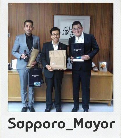 Sapporo Mayor JAPAN