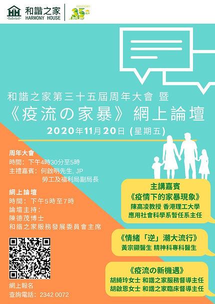 WhatsApp Image 2020-11-04 at 10.22.27.jp