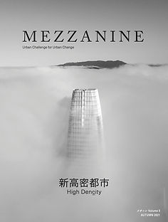MEZ_05_表紙.jpg
