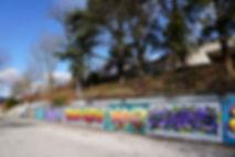 Legale Graffitiwand, , Photo Streetartarchive
