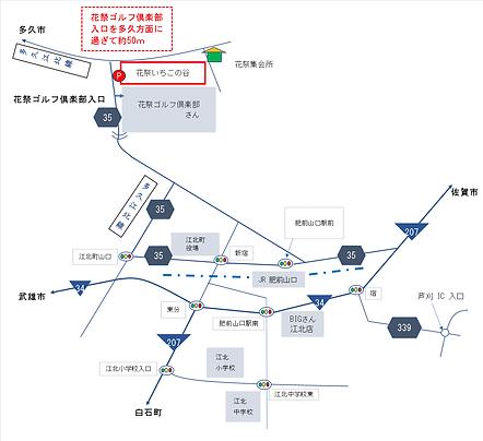 アクセス 大きい地図.png