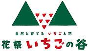 logoのTop用.jpg