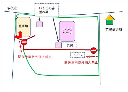 アクセス 園内マップ.png