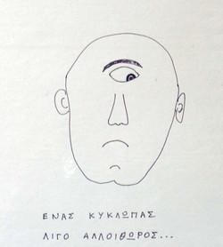 A cross-eyed Cyclops