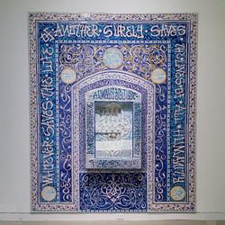 Mihrab copy