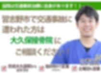 スクリーンショット 2019-03-24 21.10.42.png