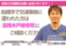 スクリーンショット 2019-03-24 21.26.32.png
