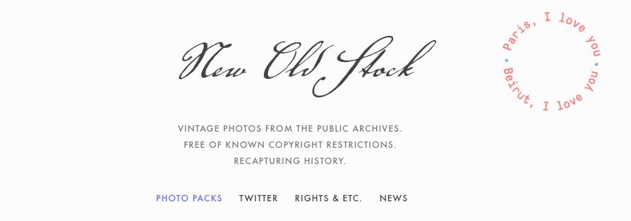 new old stock website look