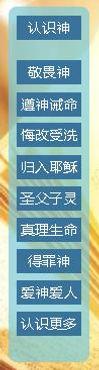 真理解明-1.JPG