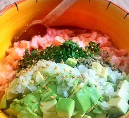 Ceviche de salmón / Salmon ceviche