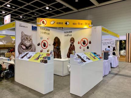 優質寵物用品展2019