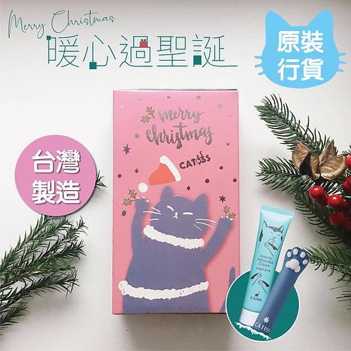 聖誕套裝 - 藍貓護唇膏,白茉護手霜