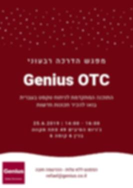 Genius OTC (1).png