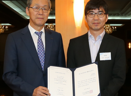 Anmo received POSCO fellowship