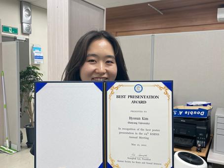 KSBNS 2021 poster awarded Hyosun Kim