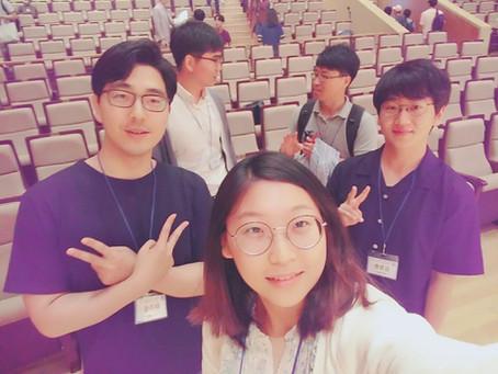 2019 Korea Drosophila meeting in Busan (June 2019).