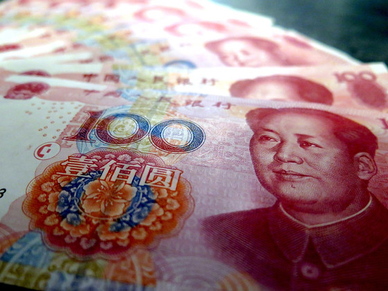 The Yuan to the Rescue