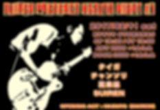 Feb 11, 2017 SUIREN Presents 【 KAZUTO NIGHT #1 】 2017/02/11 sat 京都 音まかす 18:00 / 18:30 【 LIVE ACT 】 SUIREN チャンソリ タイガ(ナオミ&チャイナタウンズ) 風来坊 ADV ¥2500 + 1D / DOOR ¥2800 + 1D