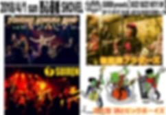 2018.4.1(日)  大阪西心斎橋  BIGTWIN DINER SHOVEL  【 BUZZ! BUZZ! HEY!! #9】  LIVE出演  SUIREN  TOSHIAKI KIMURA BAND  無節操ブラザーズ  中大路 明とビッグボーイズ    ADV \2500 + 1D  DOOR \3000 + 1D   OPEN/START 18:00/18/:30