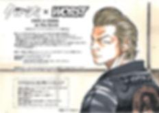 2019年9月22日(日)大阪 心斎橋 アメリカ村 AtlantiQs 『クローズ×WORST  CAFE  in  OSAKA  コラボレーション Special Live』 出演者:染谷俊/シモジマユウキ(team己)/SUIREN/DEATH RABBIT ROCK OPEN 17:00 / START 18:00 前売3500円/当日4000円(共に別途1ドリンク) 前売り入場特典あり チケット(整理番号付)発売開始日:  7/26からREGULUS店頭販売&レグルスオンラインショップ販売  チケット販売ページは下記リンク先になります ↓↓↓ http://shop.regulus69.com/?mode=cate&cbid=2527187&csid=0&sort=n  【会場】AtlantiQs 住所:大阪府大阪市中央区西心斎橋1-8-16 中西ビルB1F(HALL) TEL:06-6258-2525 問い合わせREGULUS  TEL  06–6251–3398